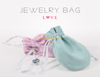 Top quality new fashion custom personalized drawstring pouches jewelry bags for gift wholesale
