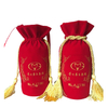 Wholesale custom logo gold printing promotional round bottom natural velvet gift embroidery stand up satin tote bags with tassel drawstring pouches.